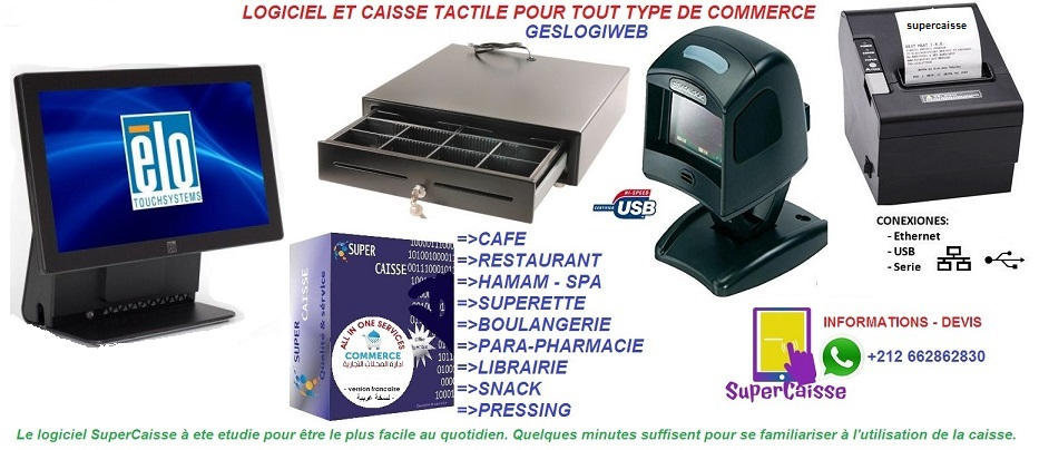 CAISSE TACTILE COMPLETE